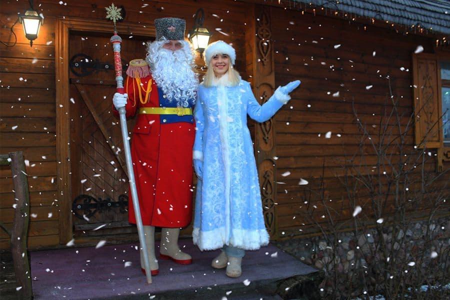 Закрытие Резиденции Деда Мороза