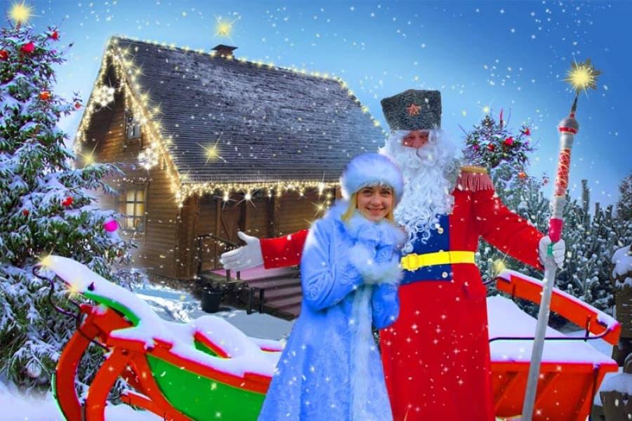 Резиденция Деда Мороза 2017