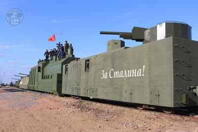 Shooting from the armored train
